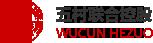 五村联合控股集团