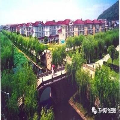 浙江航民集团