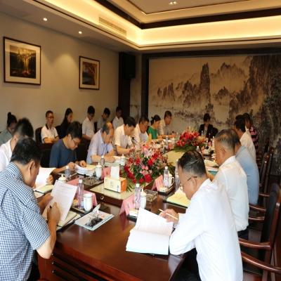 2019中国村企集团五村合作年度会议圆满成功